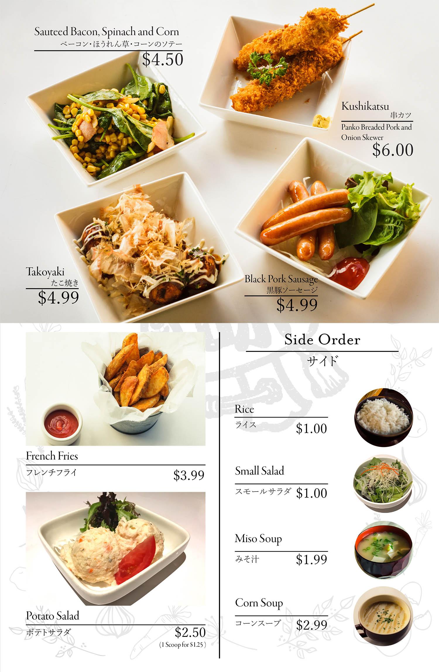 Japanese Kitchen Menu | Menu 味 Midoh Japanese Kitchen